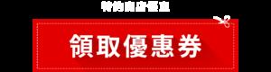 tha娛樂城宣布與leo合作回饋?