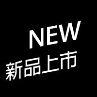 tha娛樂城進駐新遊戲品牌確定!